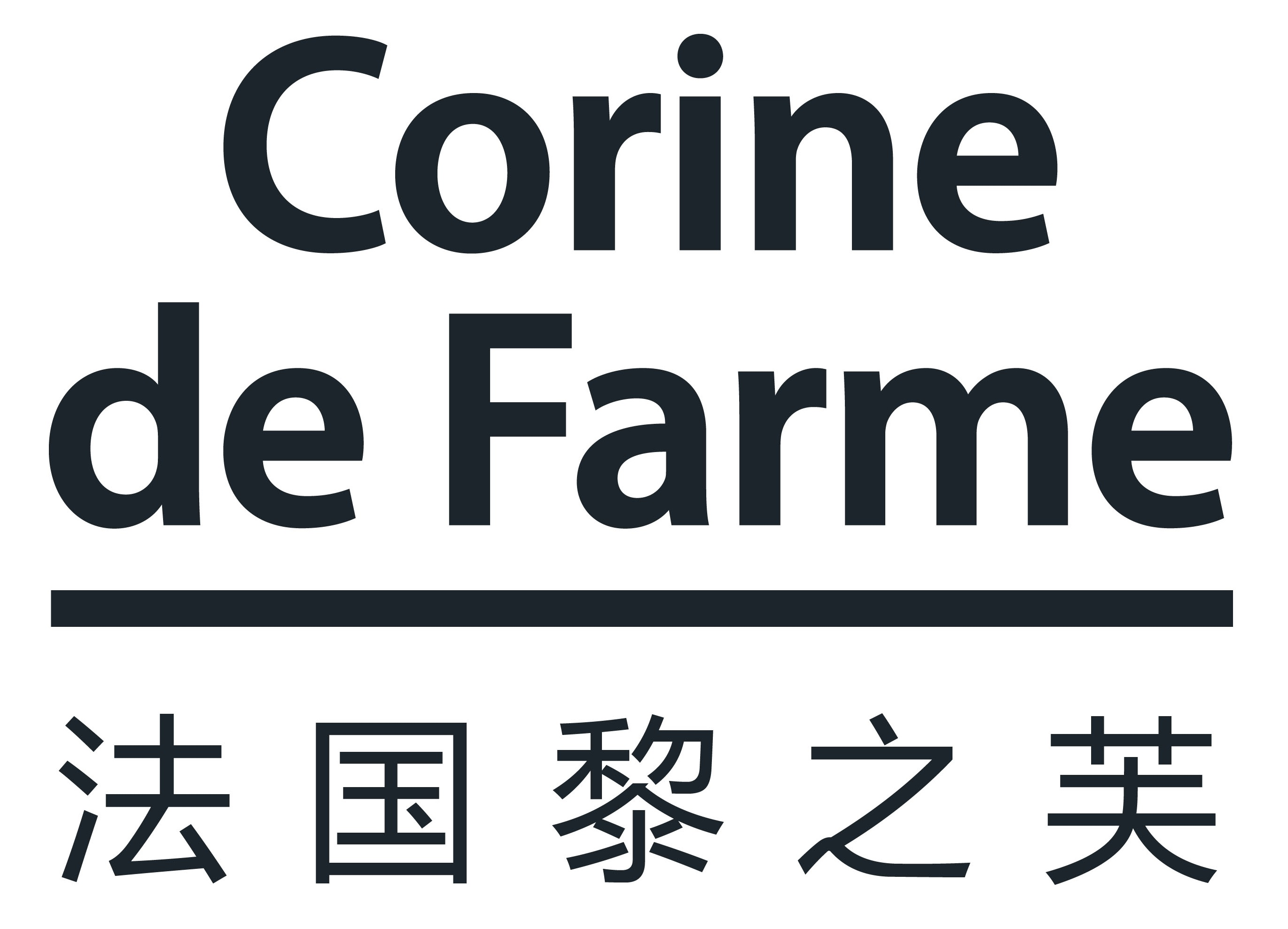 Corine de Farme